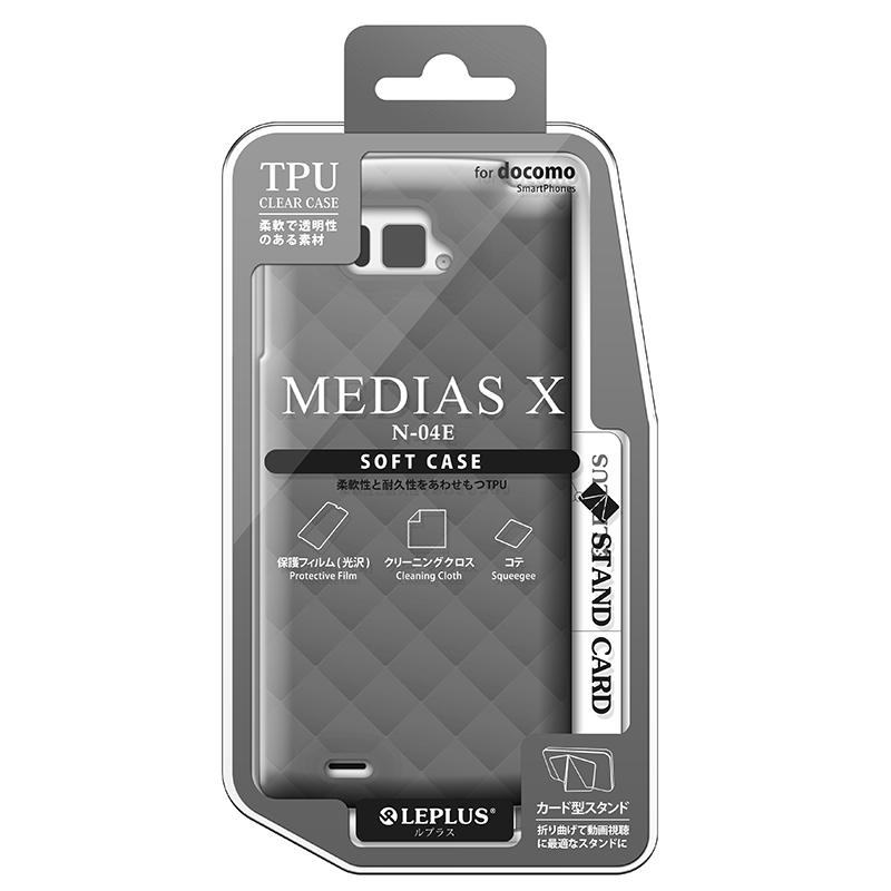 MEDIAS X N-04E TPUケース(ダイヤ) スモーク