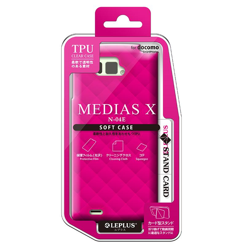 MEDIAS X N-04E TPUケース(ダイヤ) ピンク