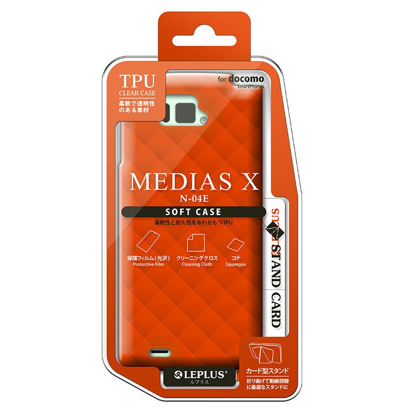 MEDIAS X N-04E TPUケース(ダイヤ) オレンジ