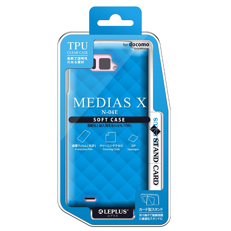 MEDIAS X N-04E TPUケース(ダイヤ) ブルー
