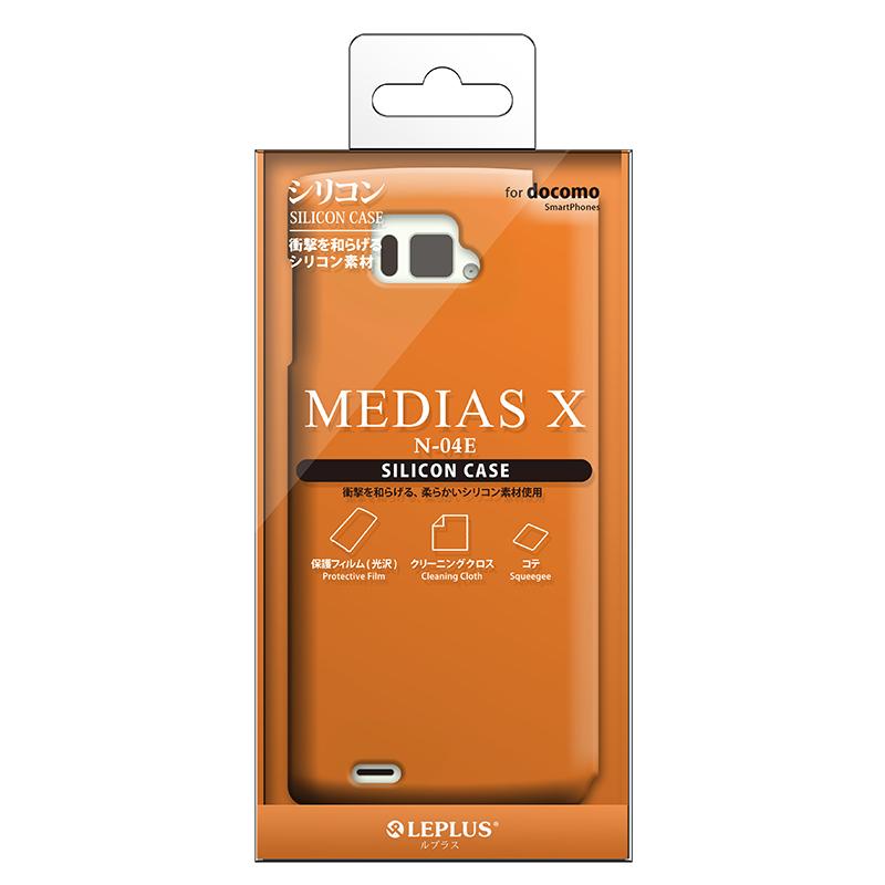 MEDIAS X N-04E シリコンケース オレンジ