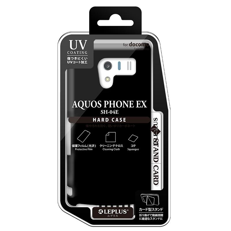 AQUOS PHONE EX SH-04E ハードケース(光沢) ブラック