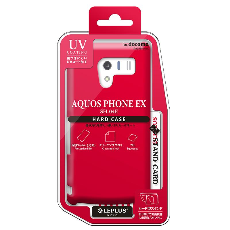AQUOS PHONE EX SH-04E ハードケース(光沢) レッド