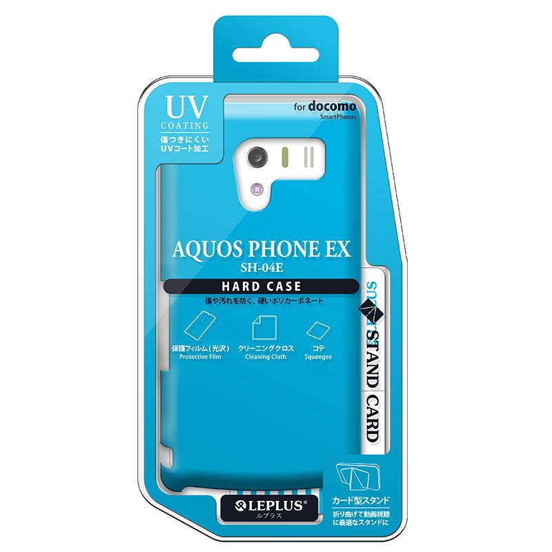 AQUOS PHONE EX SH-04E ハードケース(光沢) ブルー
