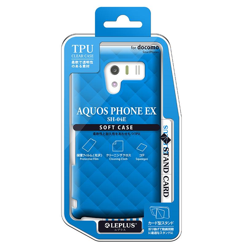 AQUOS PHONE EX SH-04E TPUケース(ダイヤ) ブルー