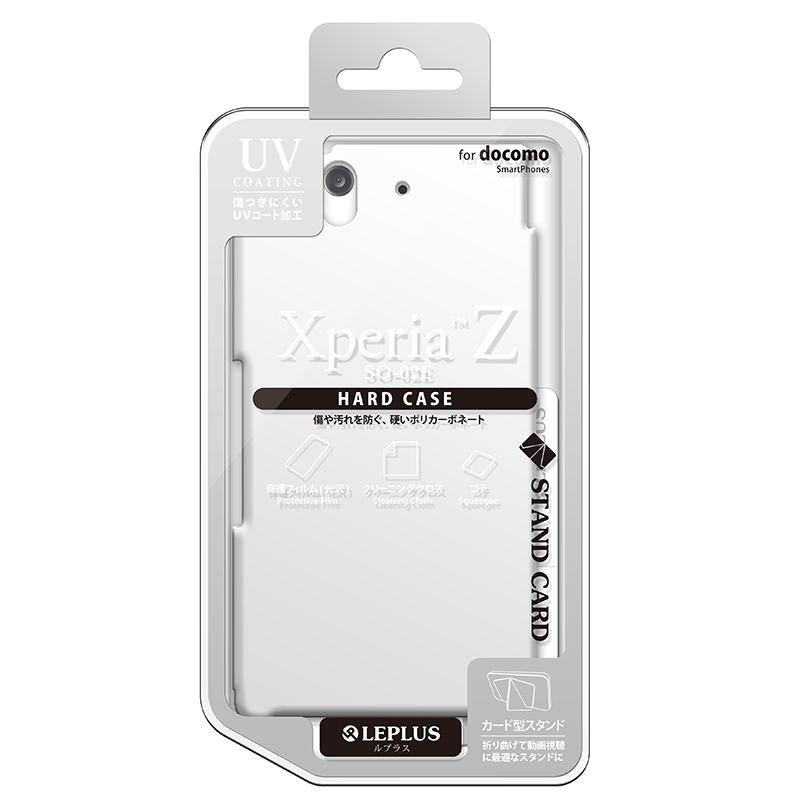Xperia(TM) Z SO-02E ハードケース(光沢) ホワイト