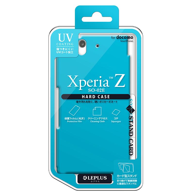 Xperia(TM) Z SO-02E ハードケース(光沢) ブルー