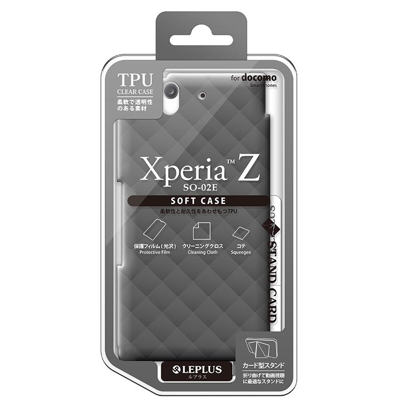 Xperia(TM) Z SO-02E TPUケース(ダイヤ) スモーク