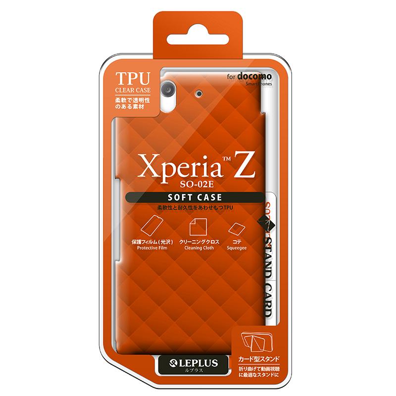 Xperia(TM) Z SO-02E TPUケース(ダイヤ) オレンジ