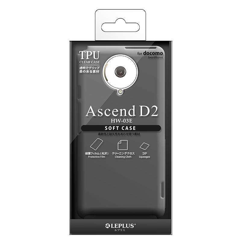 Acsend D2 HW-03E TPUケース(ノーマル) スモーク