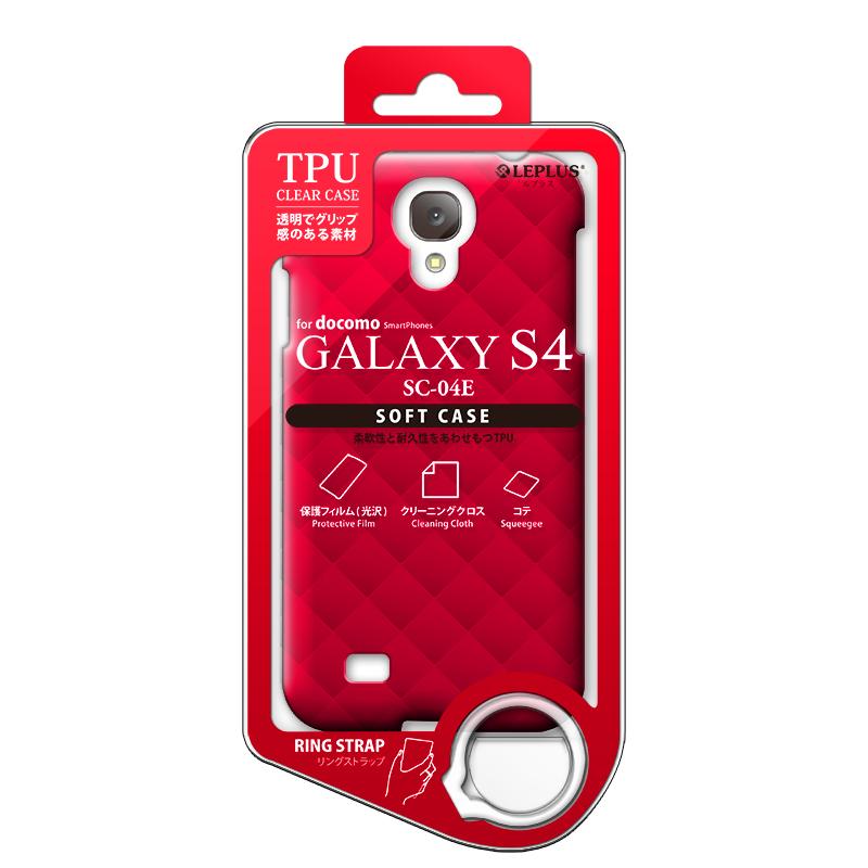GALAXY S4 SC-04E TPUケース(ダイヤ) レッド