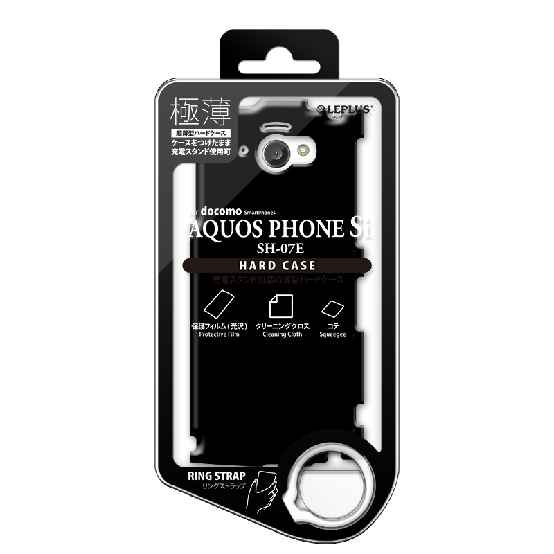 AQUOS PHONE Si SH-07E ハードケース(光沢) ブラック