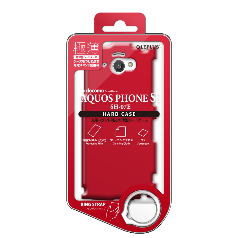 AQUOS PHONE Si SH-07E ハードケース(光沢) レッド