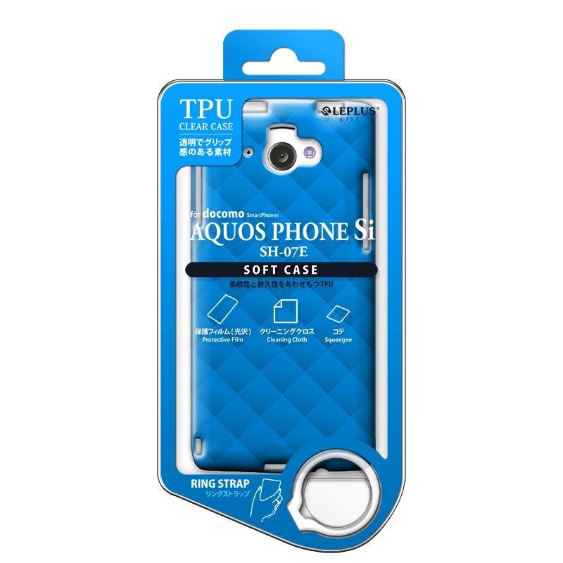 AQUOS PHONE Si SH-07E TPUケース(ダイヤ) ブルー