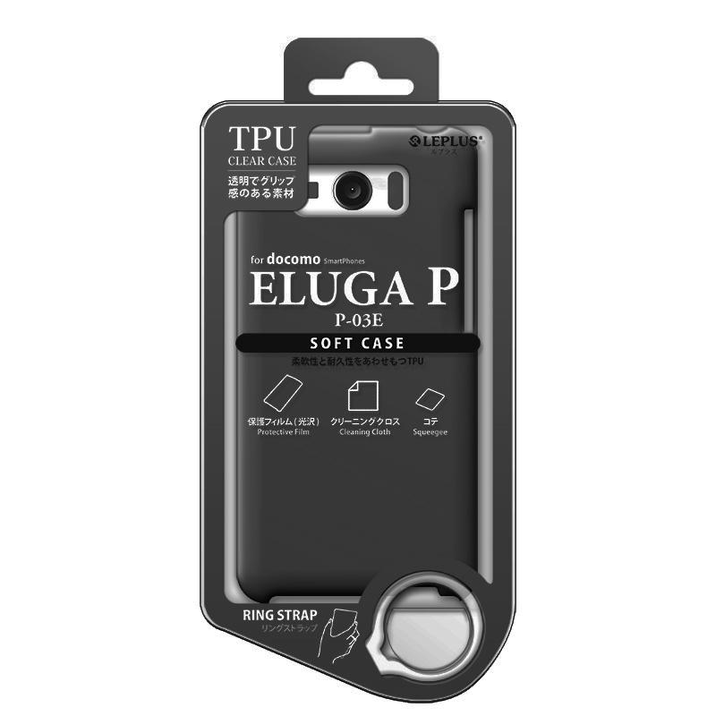 ELUGA P P-03E TPUケース(ノーマル) スモーク