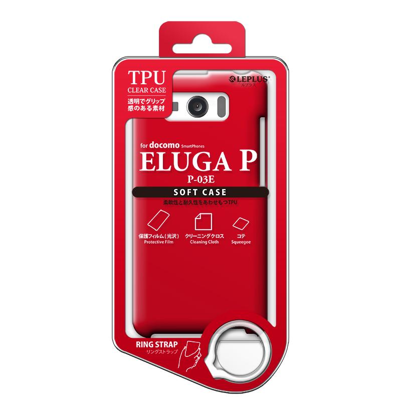 ELUGA P P-03E TPUケース(ノーマル) レッド