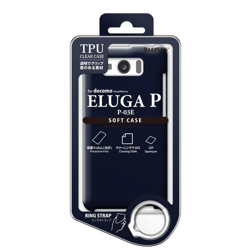 ELUGA P P-03E TPUケース(ノーマル) ネイビー