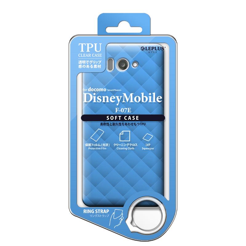 DisneyMobile F-07E TPUケース(ダイヤ) スカイブルー