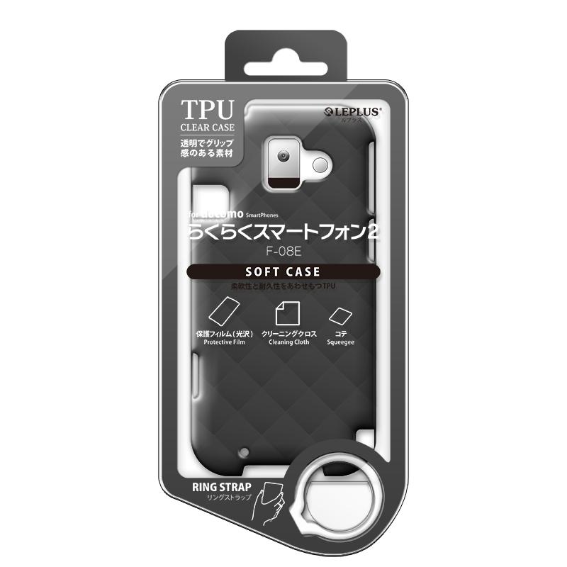 らくらくスマートフォン2 F-08E TPUケース(ダイヤ) スモーク