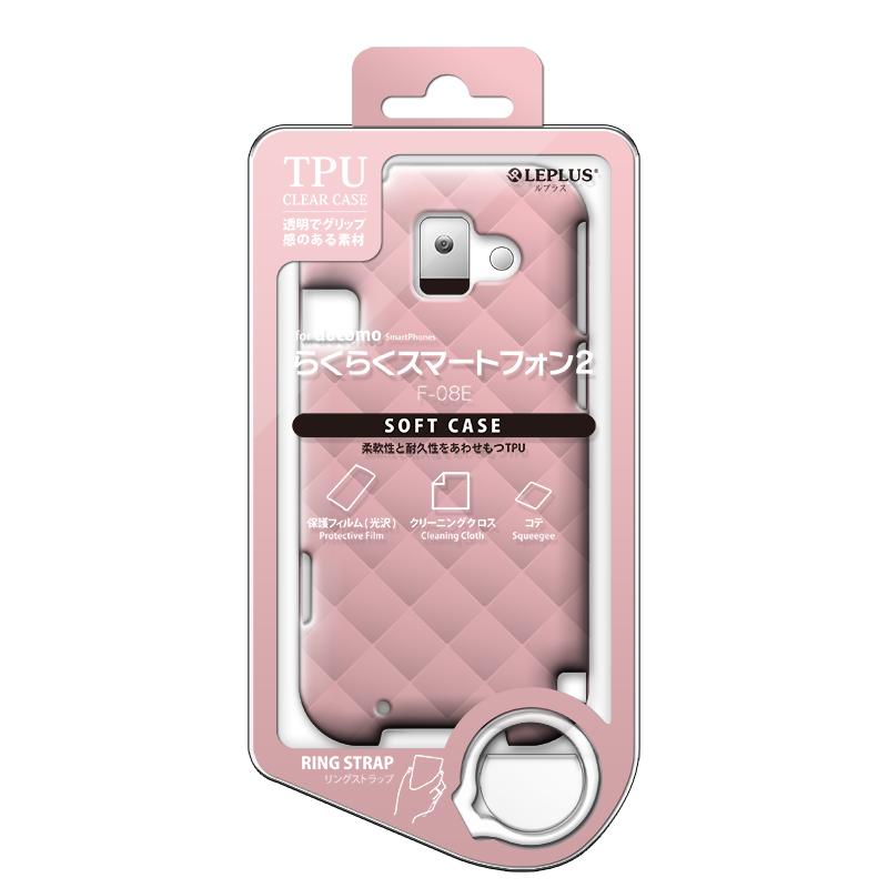 らくらくスマートフォン2 F-08E TPUケース(ダイヤ) ピンク