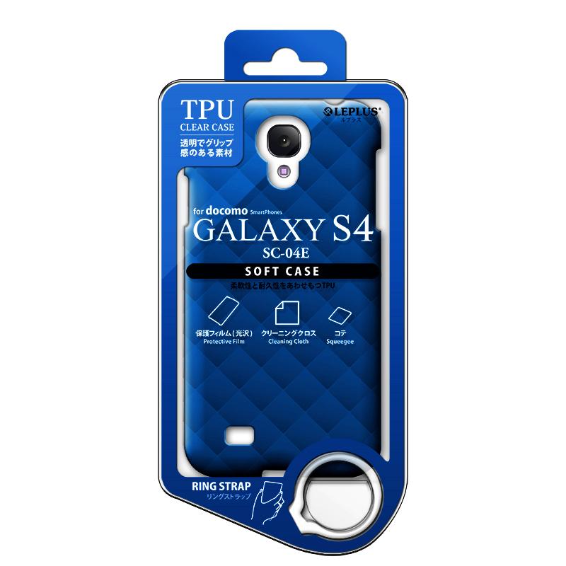 GALAXY S4 SC-04E TPUケース(ダイヤ) ダークブルー