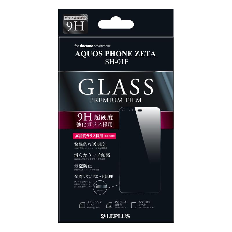 AQUOS PHONE ZETA SH-01F 保護フィルム ガラス