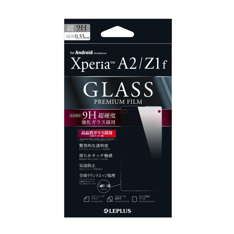 Xperia(TM) Z1 f SO-02F/A2 SO-04F 保護フィルム ガラス