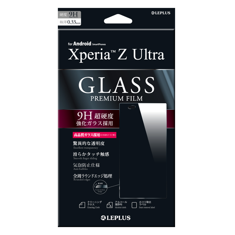 Xperia(TM) Z Ultra 保護フィルム ガラス