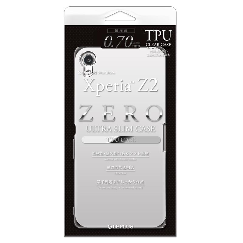 Xperia(TM) Z2 SO-03F 超極薄TPUケース クリア