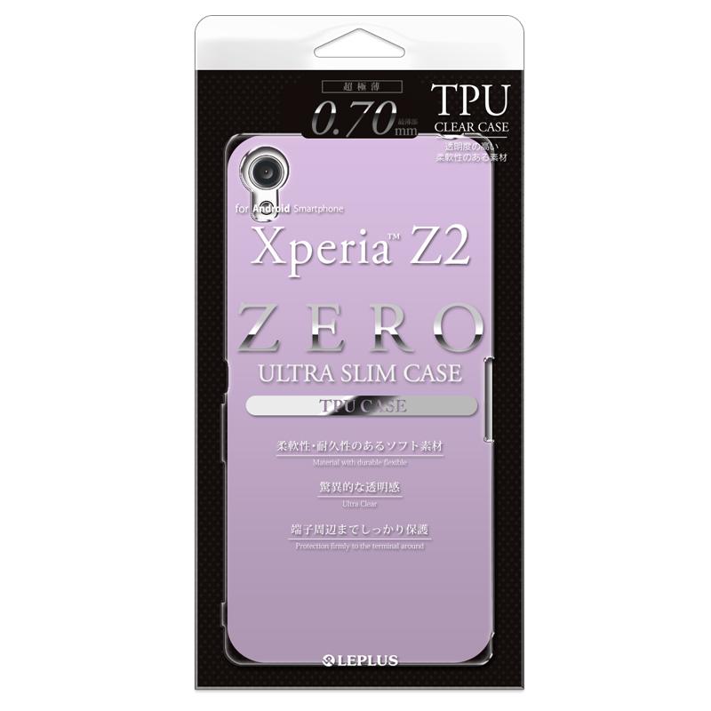 Xperia(TM) Z2 SO-03F 超極薄TPUケース パープル