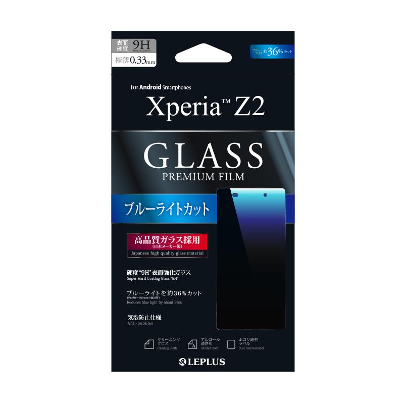 Xperia(TM) Z2 SO-03F 保護フィルム ガラス ブルーライトカット