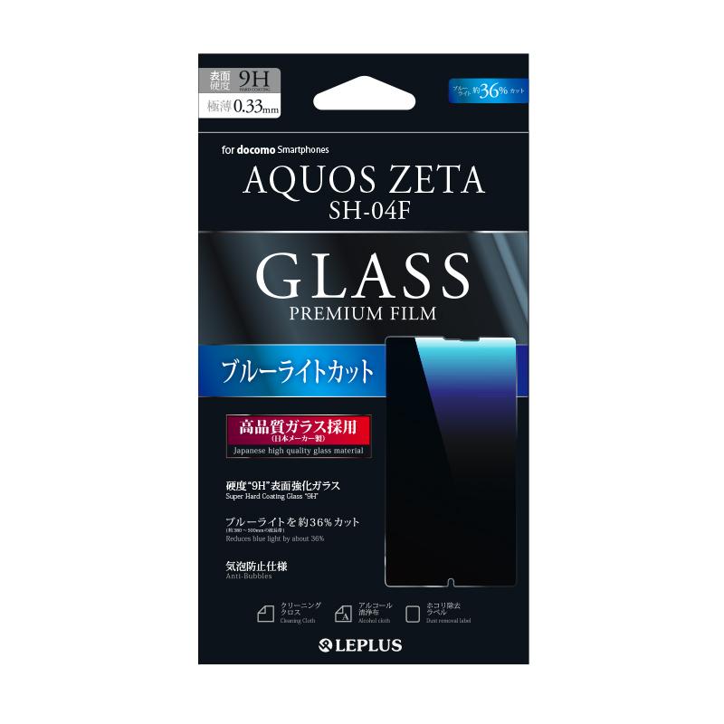 AQUOS ZETA SH-04F 保護フィルム ガラス ブルーライトカット