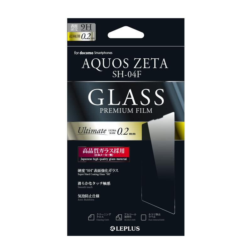 AQUOS ZETA SH-04F 保護フィルム ガラス 0.2mm