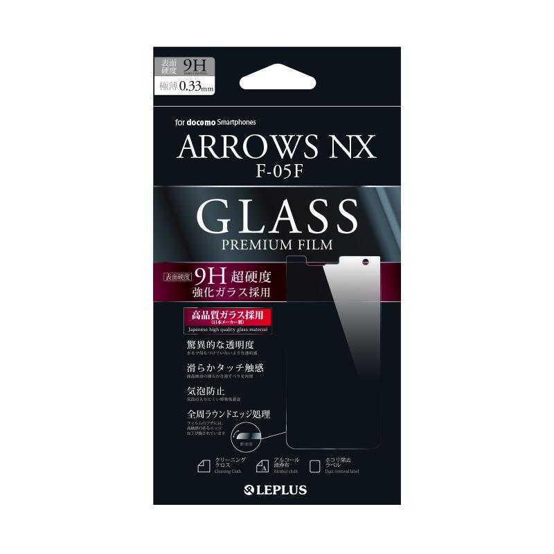 ARROWS NX F-05F 保護フィルム ガラス