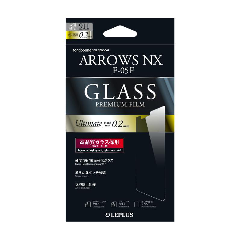 ARROWS NX F-05F 保護フィルム ガラス 0.2mm