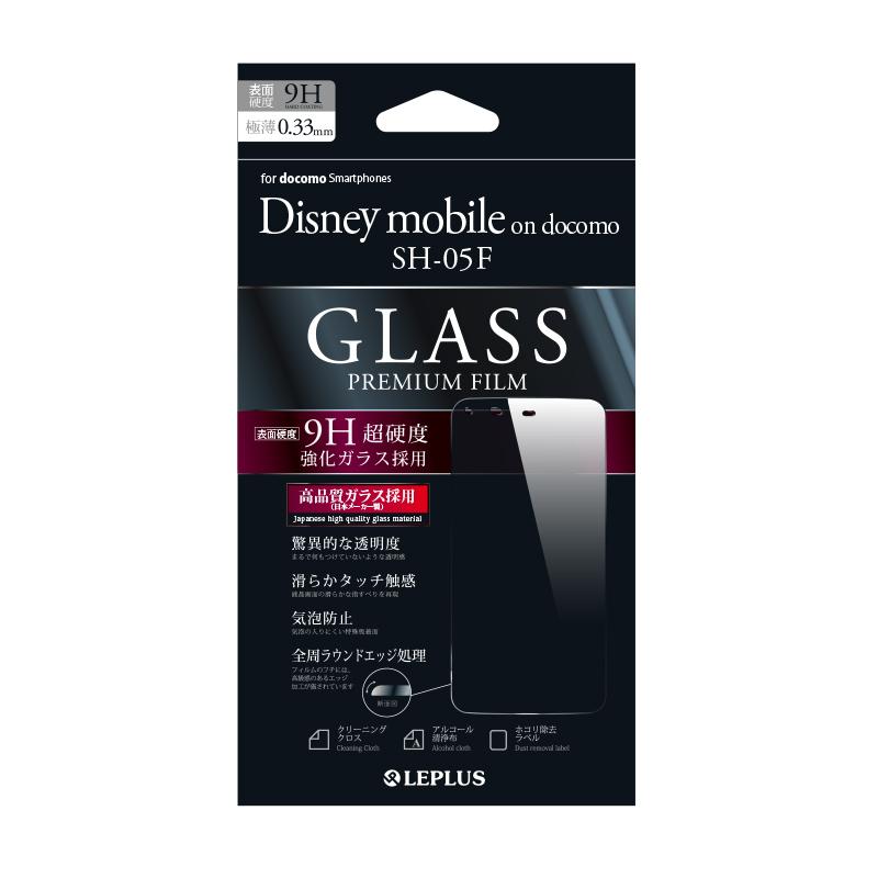 Disney Mobile on docomo SH-05F 保護フィルム ガラス