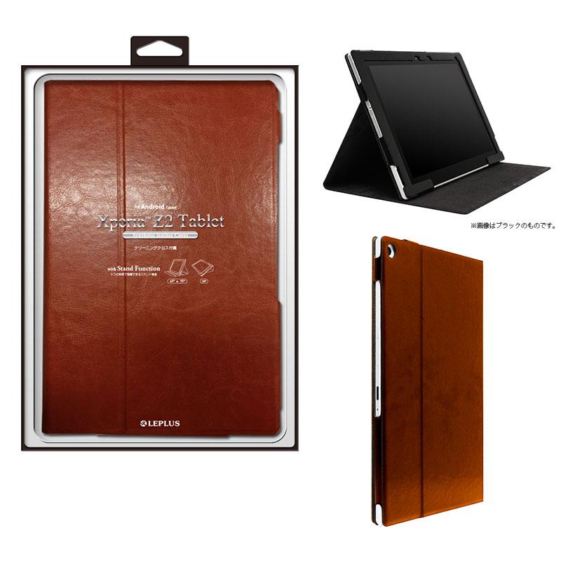 Xperia(TM) Z2 Tablet レザー(合皮)ケース ブラウン