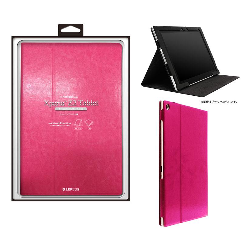 Xperia(TM) Z2 Tablet レザー(合皮)ケース ピンク