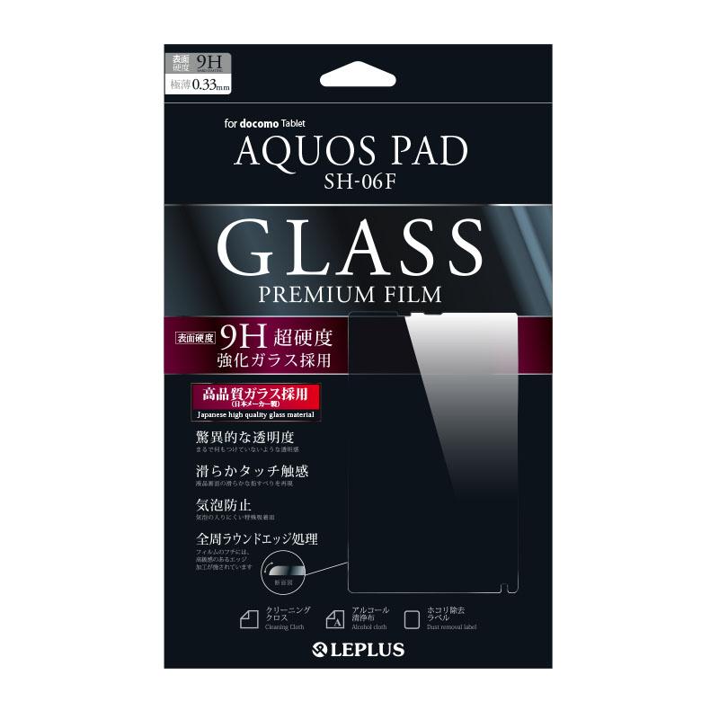 AQUOS PAD SH-06F 保護フィルム ガラス