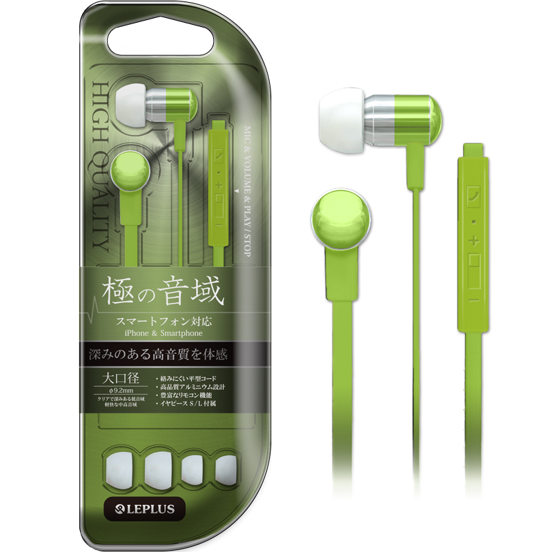iPhone/スマートフォン イヤフォン(ボリューム/マイク付) 「極の音域」 グリーン