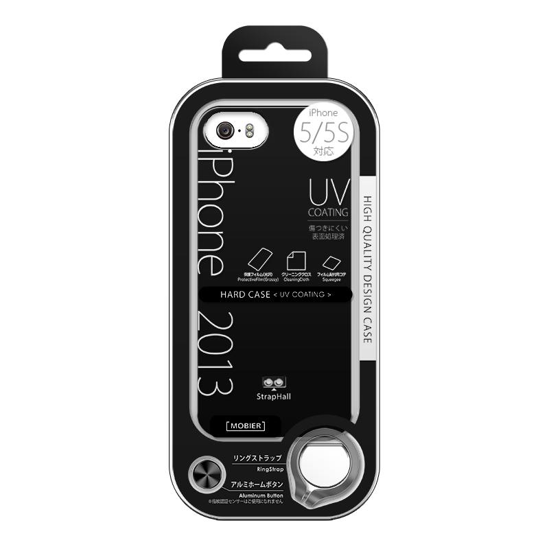 iPhone 5/5S ハードケース(光沢) ブラック