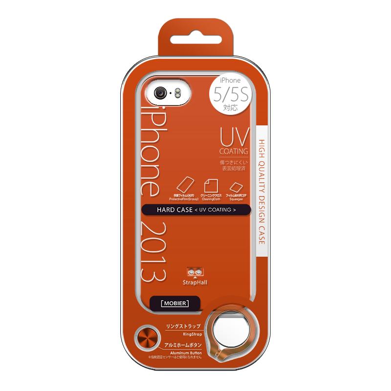 iPhone 5/5S ハードケース(光沢) オレンジ