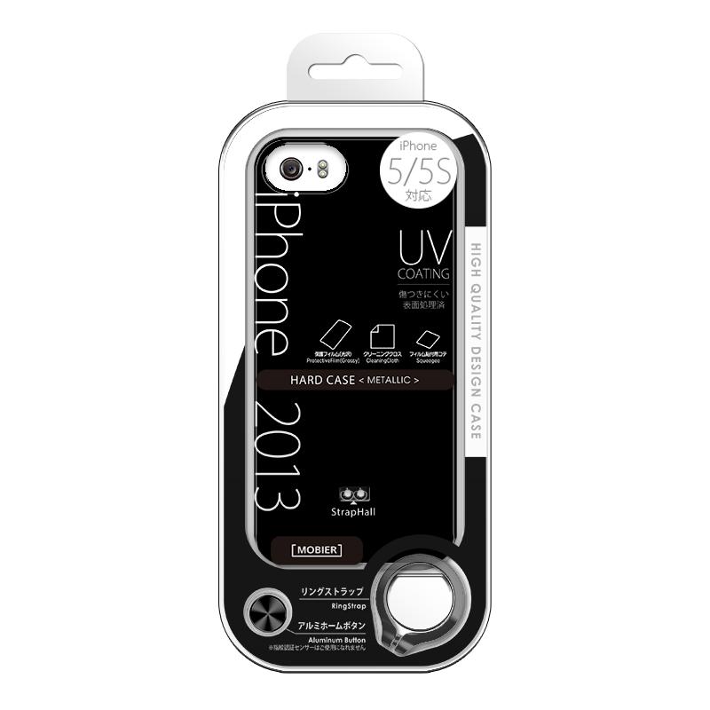 iPhone 5/5S ハードケース(メタリック) ブラック