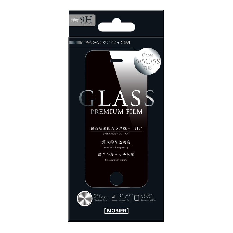 iPhone 5/5S/5C 保護フィルム ガラス