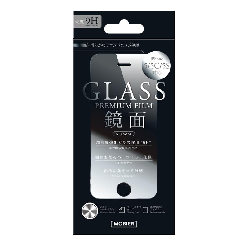 iPhone 5/5S/5C 保護フィルム ガラスミラー