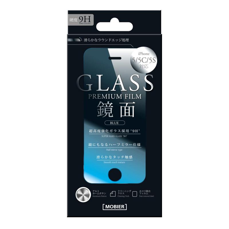 iPhone 5/5S/5C 保護フィルム ガラスミラーブルー