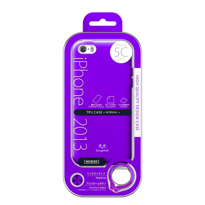 iPhone 5C TPUケース(ノーマル) パープル