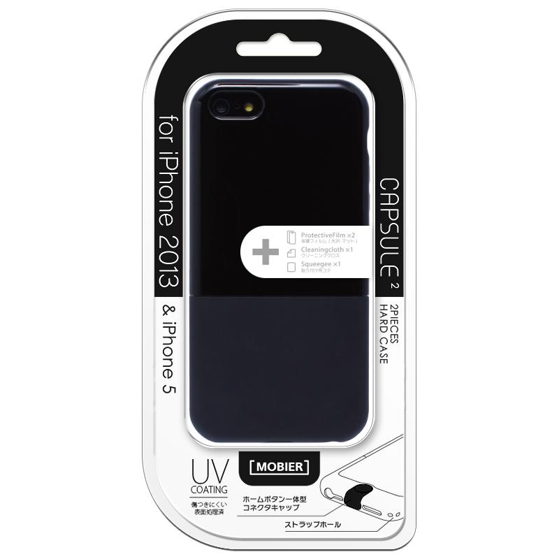 iPhone 5/5S CAPSULE 2 ハードケース ブラック