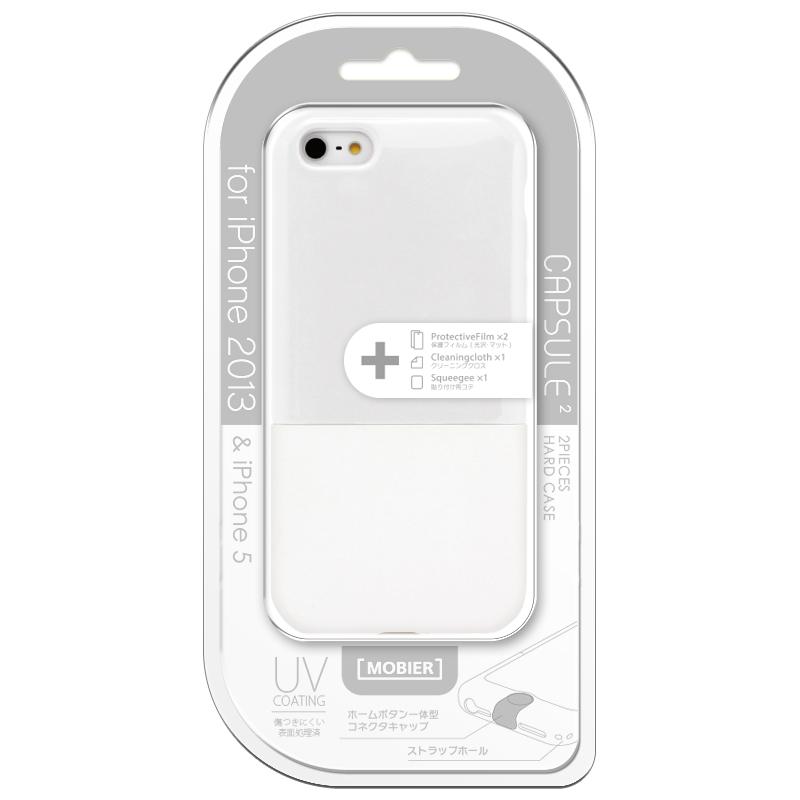 iPhone 5/5S CAPSULE 2 ハードケース ホワイト