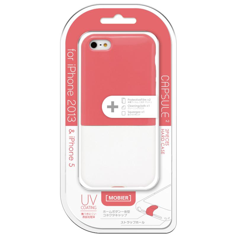 iPhone 5/5S CAPSULE 2 ハードケース ピンク
